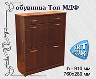 """Тумба для обуви """"Топ (МДФ)"""" купить в Одессе"""