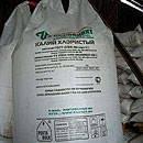 Калий хлористый (хлорид калия) ГОСТ 4568-95