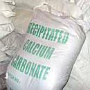 Кальция карбонат (углекислый кальций, мел, кальциевая соль угольной кислоты)