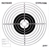 "Мишени ""Меткий стрелок"""