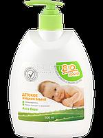 Детское жидкое мыло (Алоэ Вера) - BIO няня 500мл.