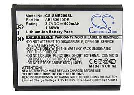 Аккумулятор для Samsung SGH-E200 500 mAh