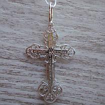 Серебряный крестик с распятием, 2,4 грамма, фото 3