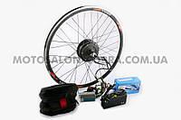 """Электроколесо велосипеда 26"""" (заднее, с рекуперацией, 36V/250W/12A)   """"MKR"""""""