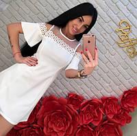 Платье Белое Красивый Верх Клёш Рукава Сетка