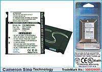Аккумулятор для Samsung SGH-U608 900 mAh