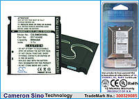 Аккумулятор для Samsung SGH-E840 900 mAh
