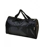 Черная сумка дорожная