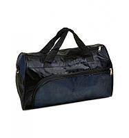 Компактная дорожная сумка