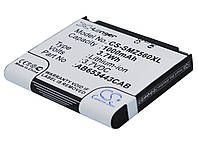 Аккумулятор для Samsung Strive A687 1000 mAh