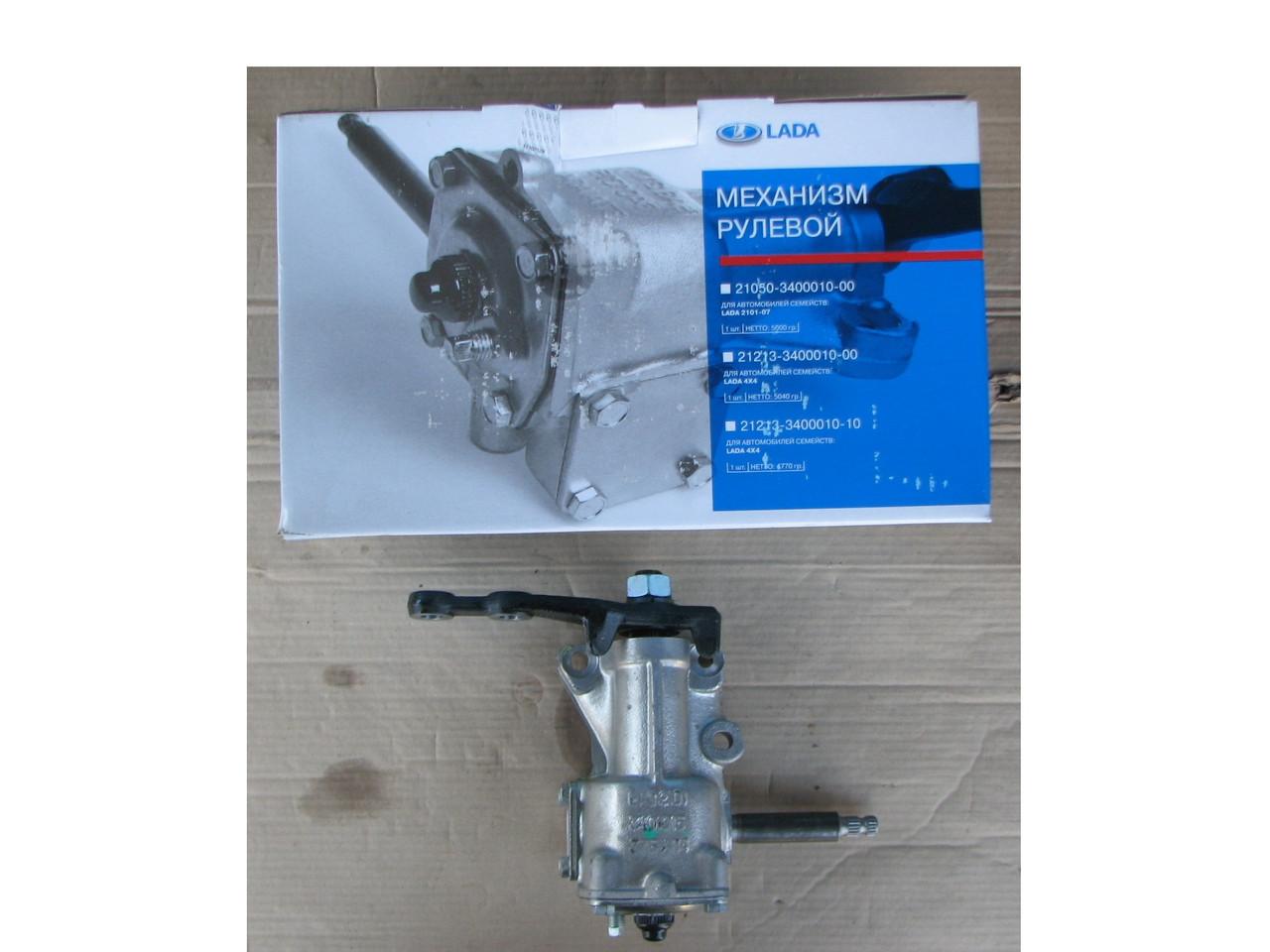 Механизм рулевой (короткий вал) ВАЗ 2121,ВАЗ 21213 АвтоВаз