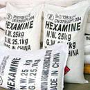 Уротропин (гексаметилентетрамин, гексамин, метенамин, уризол), фото 1