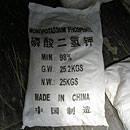 Фосфат калия (калий фосфорнокислый)
