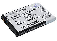 Аккумулятор для Samsung SGH-I608 1350 mAh