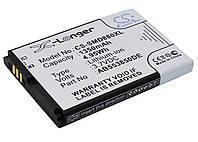 Аккумулятор для Samsung GT-B5712C 1350 mAh, фото 1