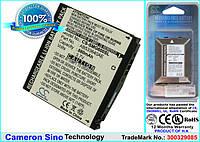 Аккумулятор для Samsung S3600 880 mAh