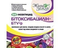 Битоксибацилин-БТУ® в.с., 1л