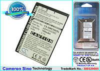 Аккумулятор для Samsung SGH-E798 700 mAh