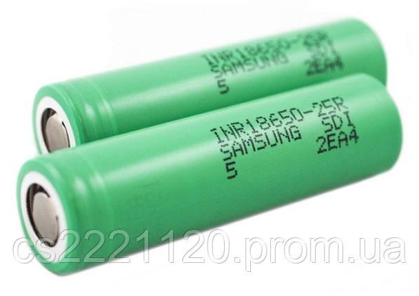 Samsung 25R 2500 mAh (20А)