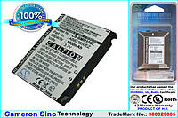 Аккумулятор для Samsung i8000 1200 mAh