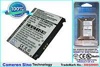 Аккумулятор для Samsung GT-I7500H 1200 mAh