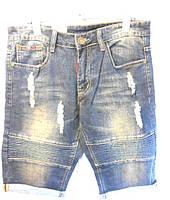 Мужские джинсовые шорты модные Полубатал
