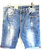 Мужские джинсовые шорты модные Норма