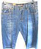 Мужские джинсовые шорты стильные Батал