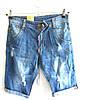 Мужские шорты джинса модные Норма