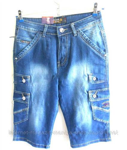 Мужские шорты джинса стильные Норма