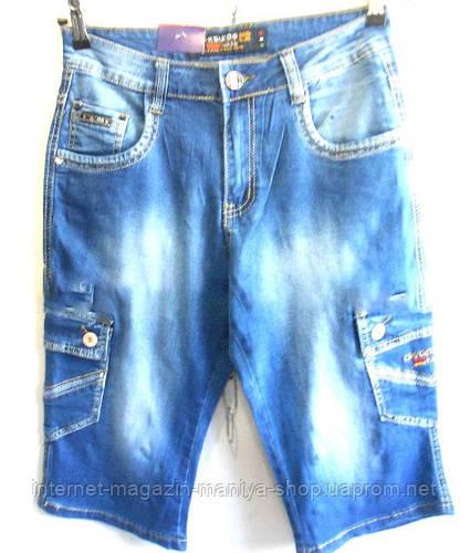 Мужские шорты джинса стильные Полубатал