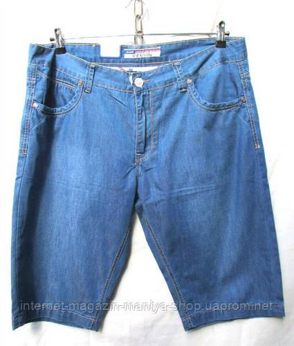 Мужские шорты джинса Батал