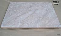 Столешница кухонная 28мм (Мрамор бежевый), фото 1