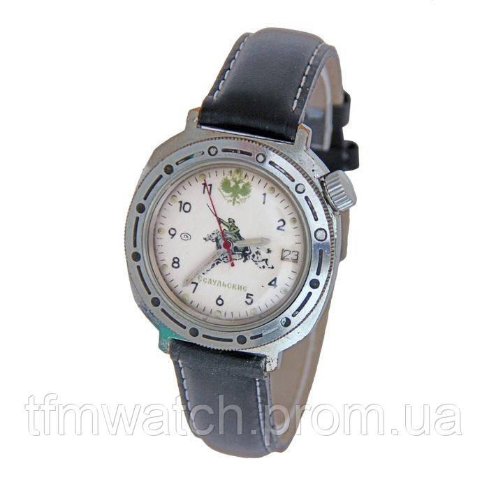 Механические часы  Командирские Есаульские Россия