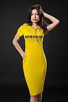 Трикотажное платье Moschino. Код модели Л-33-07-16. Цвет горчица.