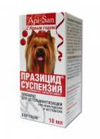 Празицид-суспензия сладкая плюс (для собак 10мл)