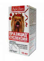 Празицид-суспензия сладкая (для собак 10мл)