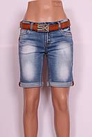 Женские шорты  удлиненные Star King (код15096 )