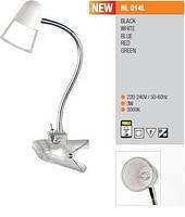 HL014L лампа настольная, светодиодная, прищепка белая