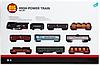 Набор игровой «Железная дорога с 9 вагонами Big motors»