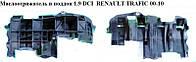 Маслоотражатель в поддон 1.9 DCI RENAULT TRAFIC 00-14 (РЕНО ТРАФИК)