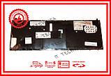 Клавіатура HP ProBook 4520S 4525S чорна с рамкой, фото 2