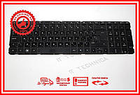 Клавиатура HP Pavl. G6-2010 -2041 -2131 верт энтер