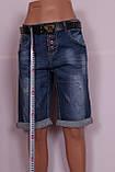Женские удлиненные шорты больших размеров , фото 2