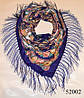 Павлопосадский шерстяной платок (52002)
