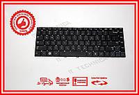 Клавиатура Samsung RV415 RV420 оригинал
