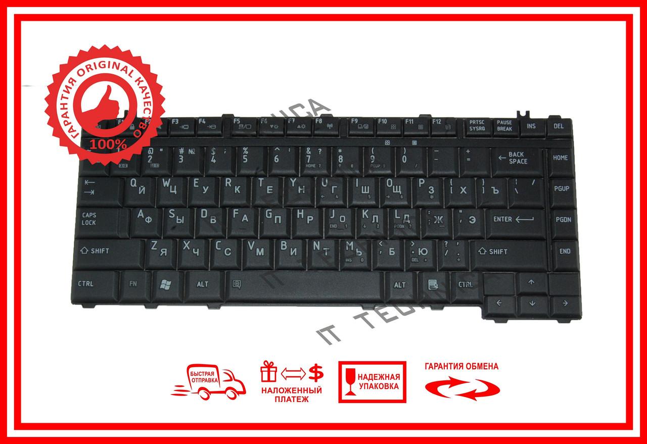Клавіатура TOSHIBA Pro M200 чорна
