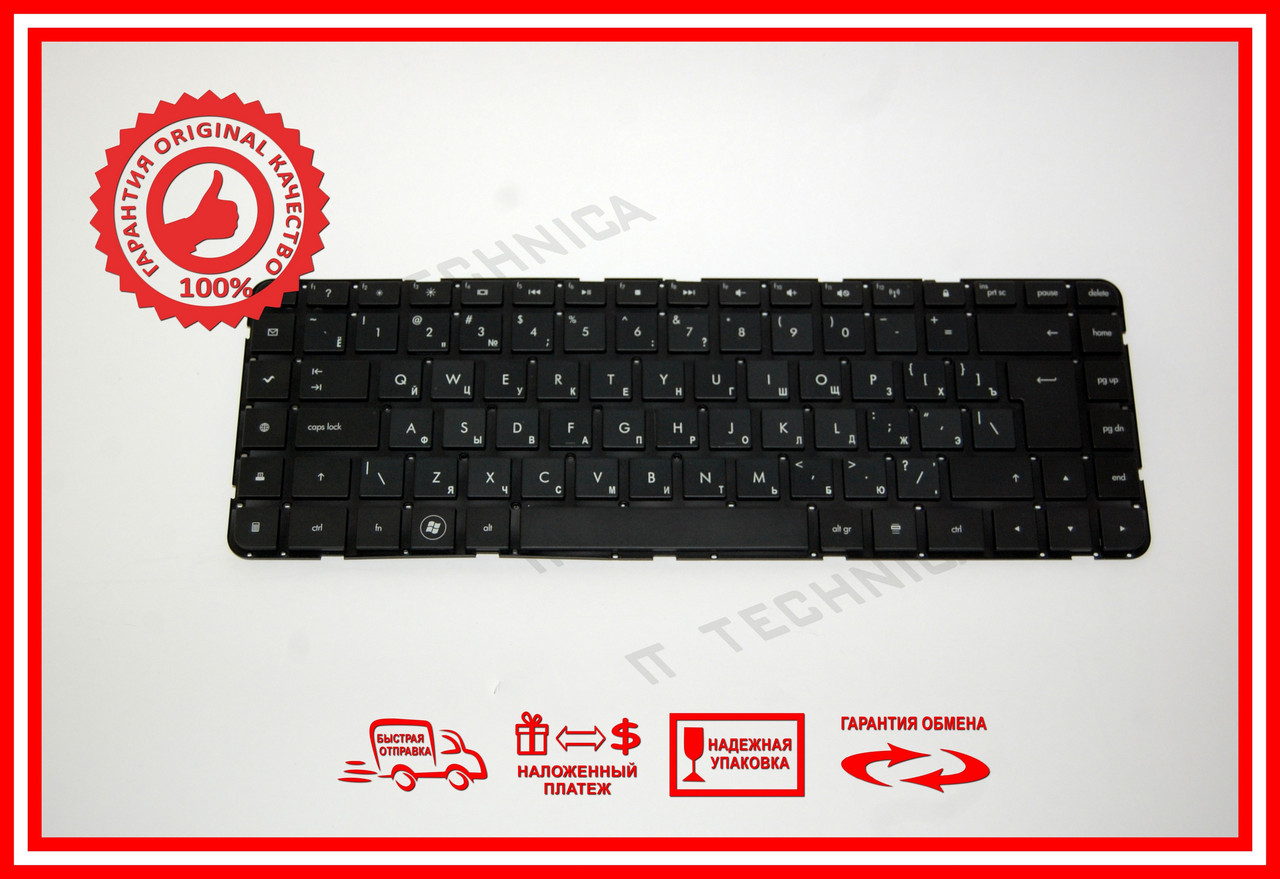 Клавиатура HP Pavilion dv6-3138 dv6-4023 верт энт