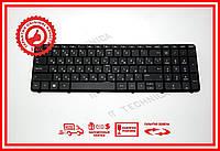 Клавиатура HP 17-e075sr 17-e078sr 17-e100er