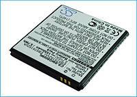 Аккумулятор для Samsung GT-I9003 1550 mAh, фото 1